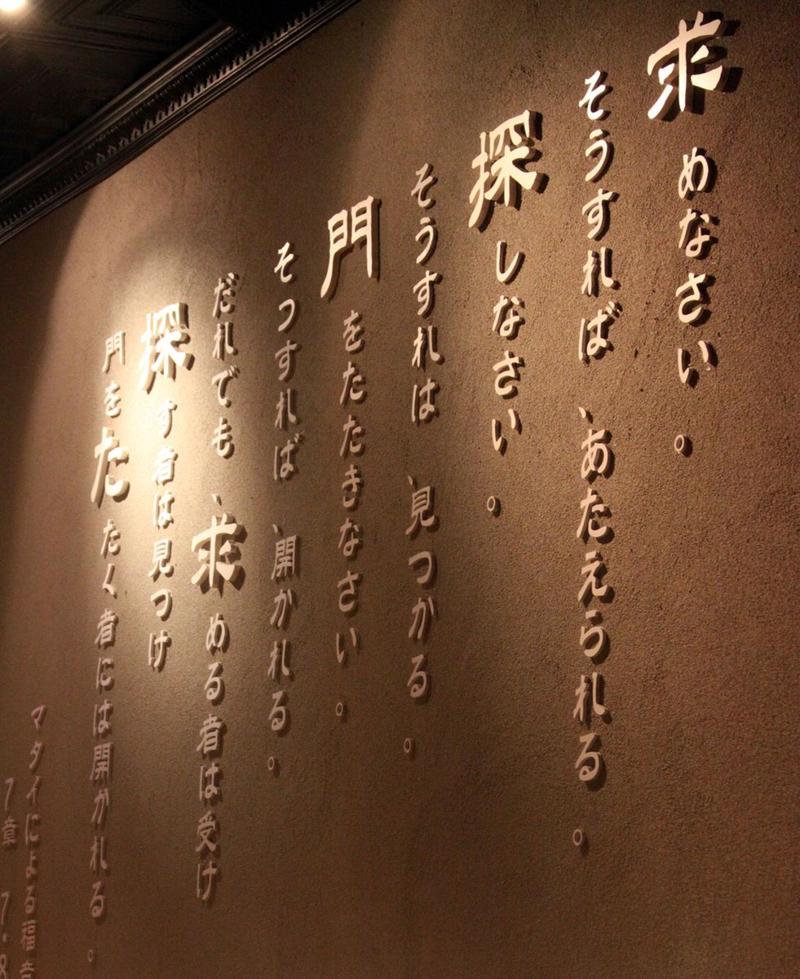 Crafty Crookshanks: Okidoki Ramen